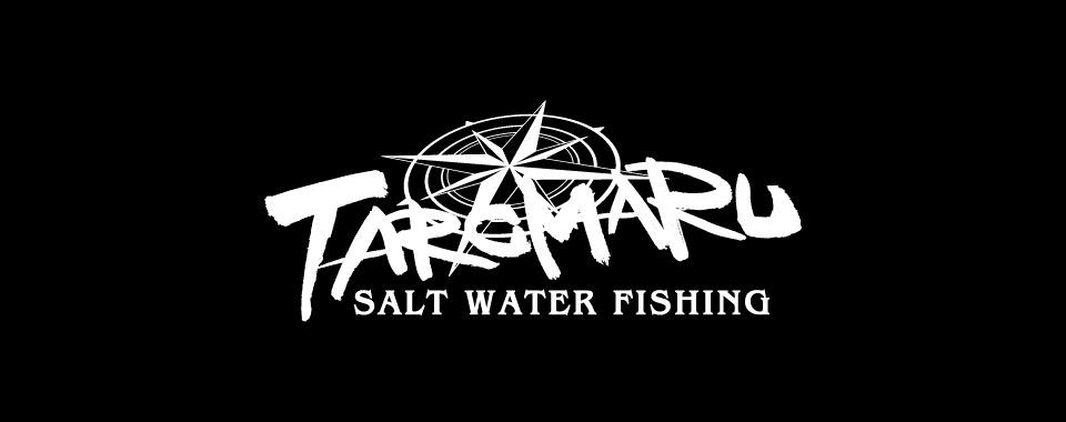 遊漁船 太郎丸-SALT WATER FISHING-